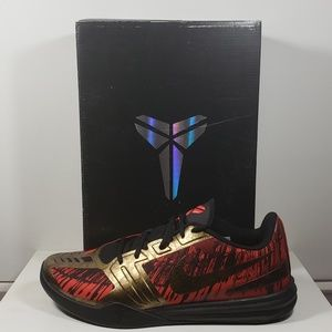 Nike KB Mentality Iron Man Shoes Mens Basketball